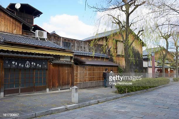 Traditional wooden houses on Shimbashi