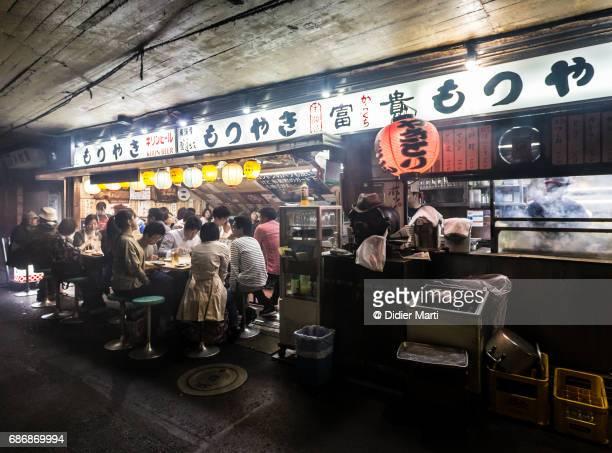 Traditional Yakitori restaurant in Tokyo, Japan