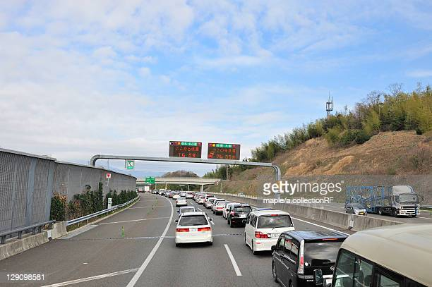 Traffic jam on highway, Mie Prefecture, Japan