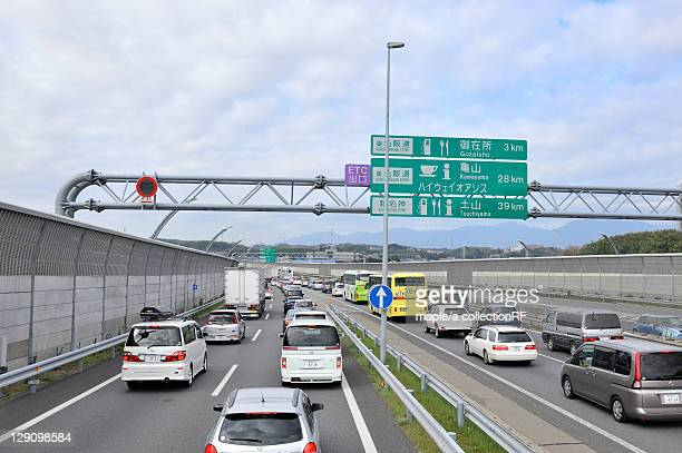 Traffic jam on highway, Mie Prefecture, Japan