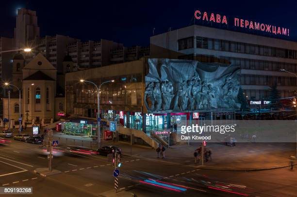 Traffic makes its way down a street at dusk on June 30 2017 in Minsk Belarus Independence Day also known as the Day of the Republic is marked as an...