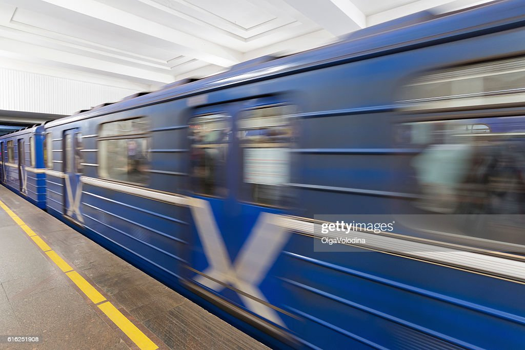 Train at metro station Moskovskaya in Nizhny Novgorod, Russia : Stock Photo