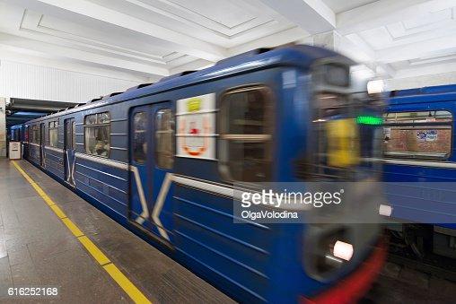 Train at metro station Moskovskaya in Nizhny Novgorod, Russia : Stock Photo