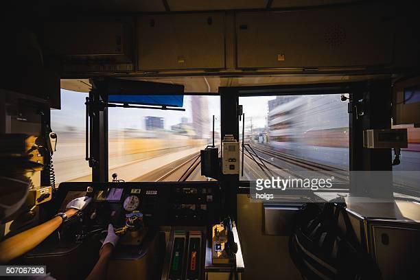 Train driver in Osaka, Japan