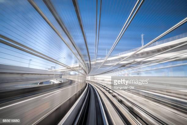 Train Riding Through Tokyo