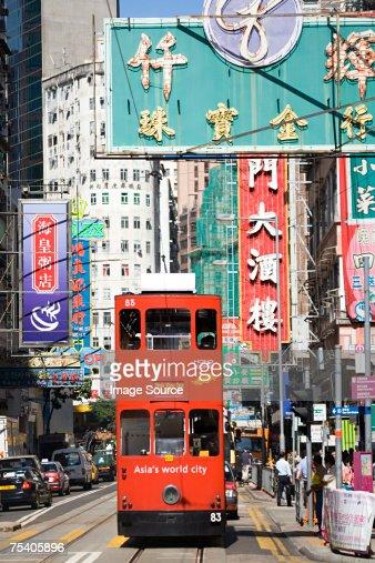 Tram on a hong kong street