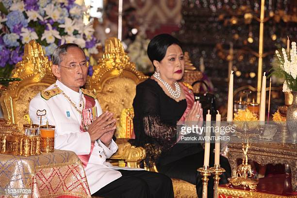 Transfer Royal Ashes Of The Princess Galyani Vadhana At The Ratchabophit Sathit Maha Simaram In Bangkok Thailand On November 19 2008 Thai King...