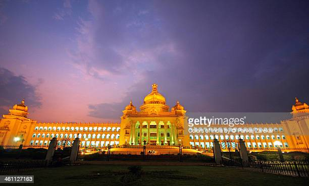 Travel Diary Pages: Vidhan Soudha,