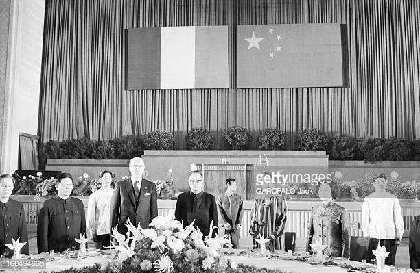 Travel Of Valery Giscard D'Estaing In China Chine 19 Octobre 1980 Lors du voyage en Chine du président Valéry GISCARD D'ESTAING un banquet de...