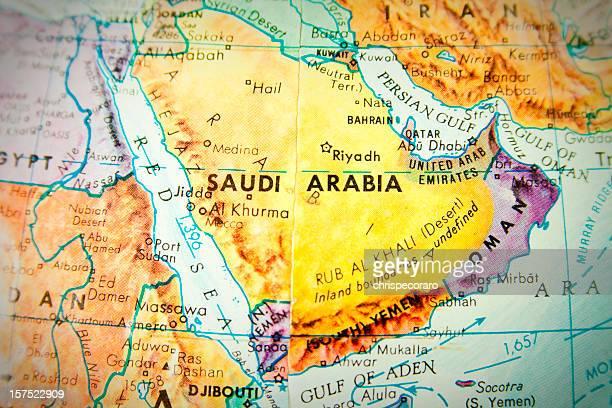 Travel the Globe Series - Saudi Arabia