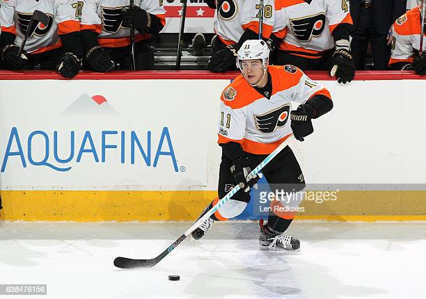 Travis Konecny of the Philadelphia Flyers skates the puck against the Tampa Bay Lightning on January 7 2017 at the Wells Fargo Center in Philadelphia...