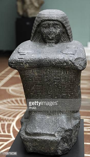 Treasury of Pharaoh Sethi I Statuecube Diorite Reign of Ramses II 12901224 BC 19th Dynasty New Kingdom Ny Carlsberg Glyptotek Museum Copenhagen...