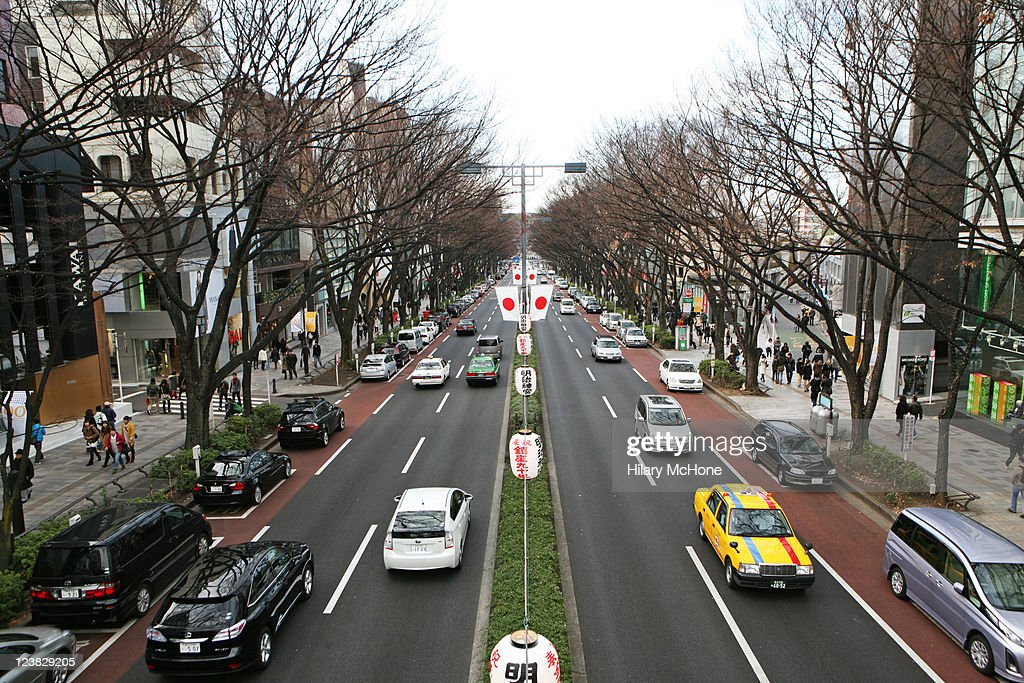 Tree-lined Tokyo street : Stock Photo