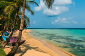tropical beach with hammock on palm, relax concept from Nicaragua