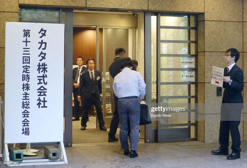 Troubled air bag supplier Takata Corp. holds a shareholders' meeting in Tokyo on June 28, 2016. Takata's management apologized to shareholders and explained how it would deal with the recall crisis.