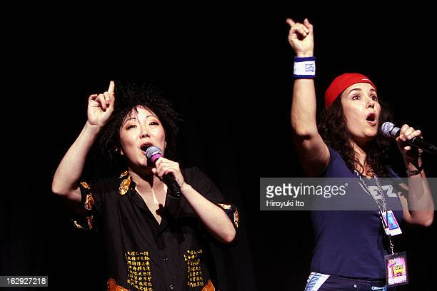 True Colors tour at Radio City Music Hall on Monday night June 18 2007This imageMargaret Cho left and Diane Yanez