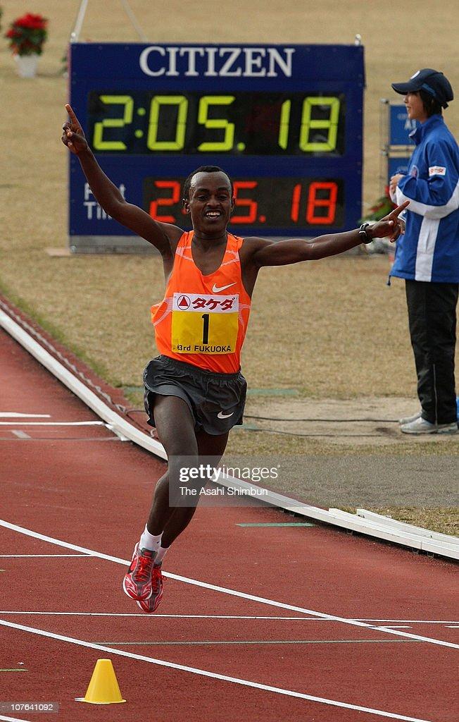 Tsegaye Kebede of Ethiopia celebrates winning the 63rd Fukuoka International Marathon at Heiwadai Stadium on December 6, 2009 in Fukuoka, Japan.