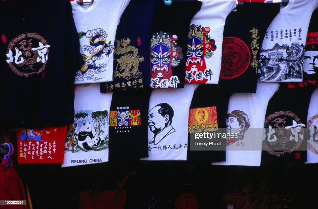 T-shirts for sale in Dashilan Market in Xuanwu, Beijing.