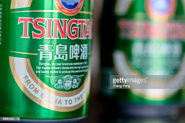 Tsingtao beers arranged for photography According to the National Bureau of statistics in the first quarter of 2017 output of the beer industry...