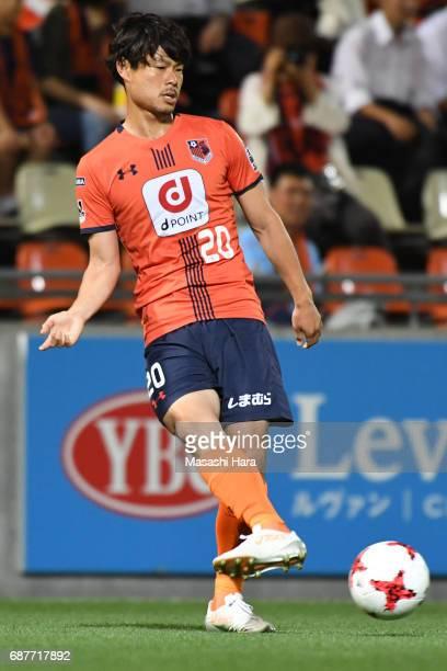 Tsubasa Oya of Omiya Ardija in action during the JLeague Levain Cup Group A match between Omiya Ardija and Shimizu SPulse at NACK 5 Stadium Omiya on...