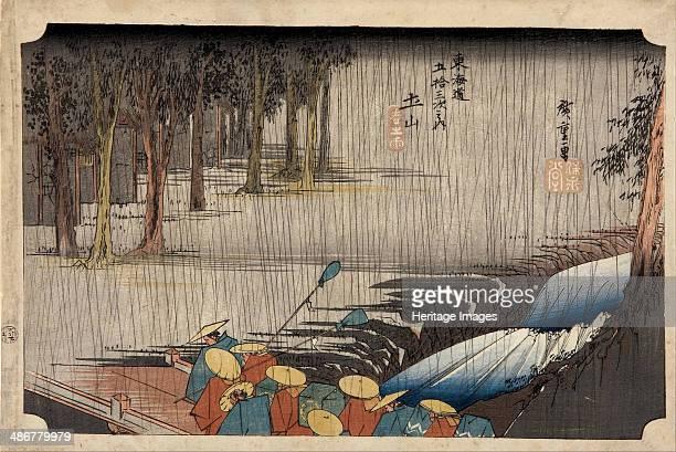 Tsuchiyama Spring Rain 18321834 Artist Hiroshige Utagawa