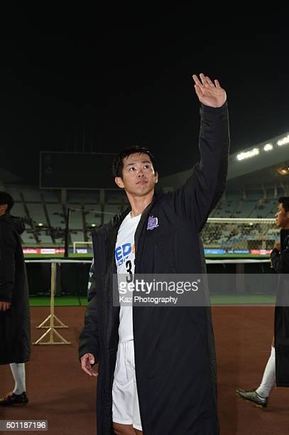 Tsukasa Shiotani of Sanfrecce Hiroshima celebrates their win at Osaka Nagai Stadium on December 13 2015 in Osaka Japan