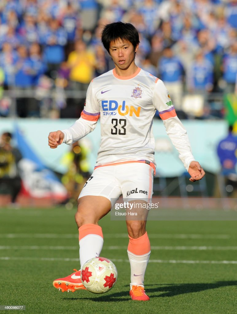 Tsukasa Shiotani of Sanfrecce Hiroshima in action during the 93rd Emperor's Cup final between Yokohama F.Marinos and Sanfrecce Hiroshima at the National Stadium on January 1, 2014 in Tokyo, Japan.