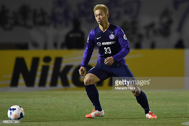 Tsukasa Shiotani of Sanfrecce Hiroshima in action during the AFC Champions League Group F match between Sanfrecce Hiroshima and Central Coast...