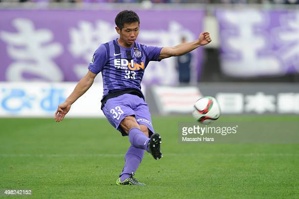 Tsukasa Shiotani of Sanfrecce Hiroshima in action during the J League match between Sanfrecce Hiroshima and Shonan Bellmare Hiroshima won the J1 2nd...
