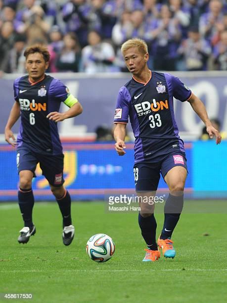 Tsukasa Shiotani of Sanfrecce Hiroshima in action during the JLeague Yamazaki Nabisco Cup final match between Gamba Osaka and Sanfrecce Hiroshima at...