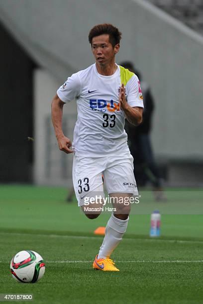 Tsukasa Shiotani of Sanfrecce Hiroshima in action during the JLeague match between FC Tokyo and Sanfrecce Hiroshima at Ajinomoto Stadium on April 18...