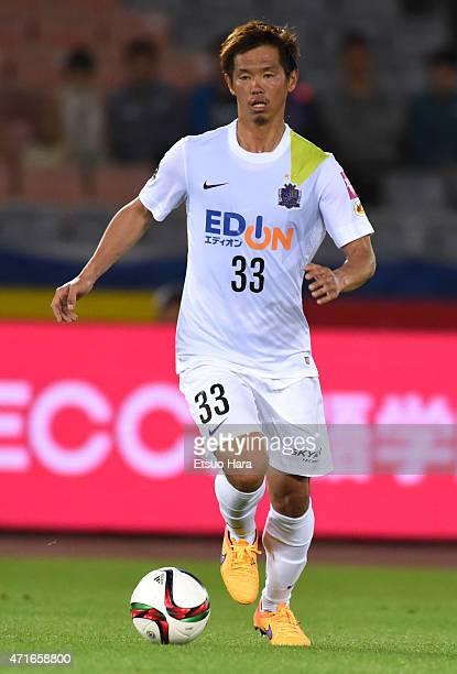 Tsukasa Shiotani of Sanfrecce Hiroshima in action during the JLeague match between Yokohama FMarinos and Sanfrecce Hiroshima at Nissan Stadium on...