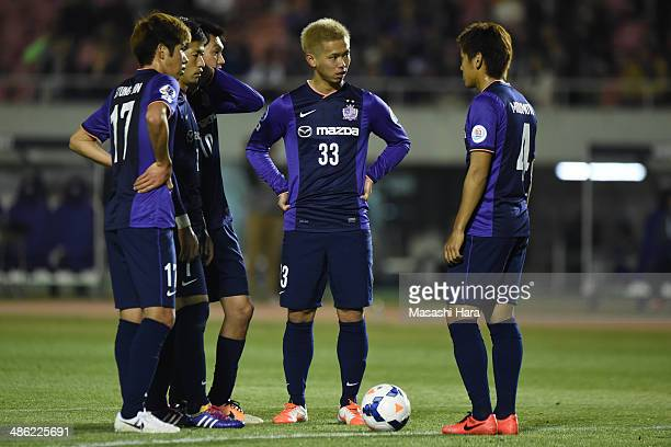 Tsukasa Shiotani of Sanfrecce Hiroshima looks on during the AFC Champions League Group F match between Sanfrecce Hiroshima and Central Coast Mariners...