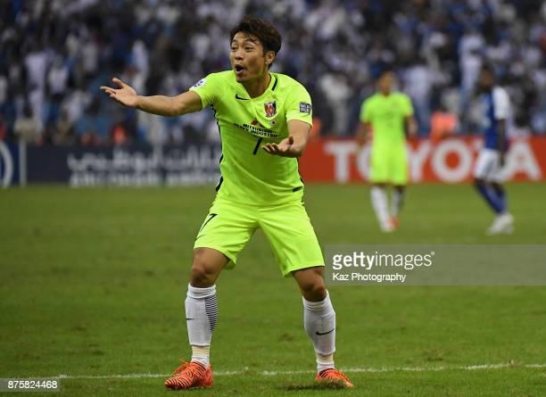 Tsukasa Umesaki of Urawa Red Diamonds reacts during the AFC Champions League Final 2017 first leg between AlHilal and Urawa Red Diamonds at King Fahd...