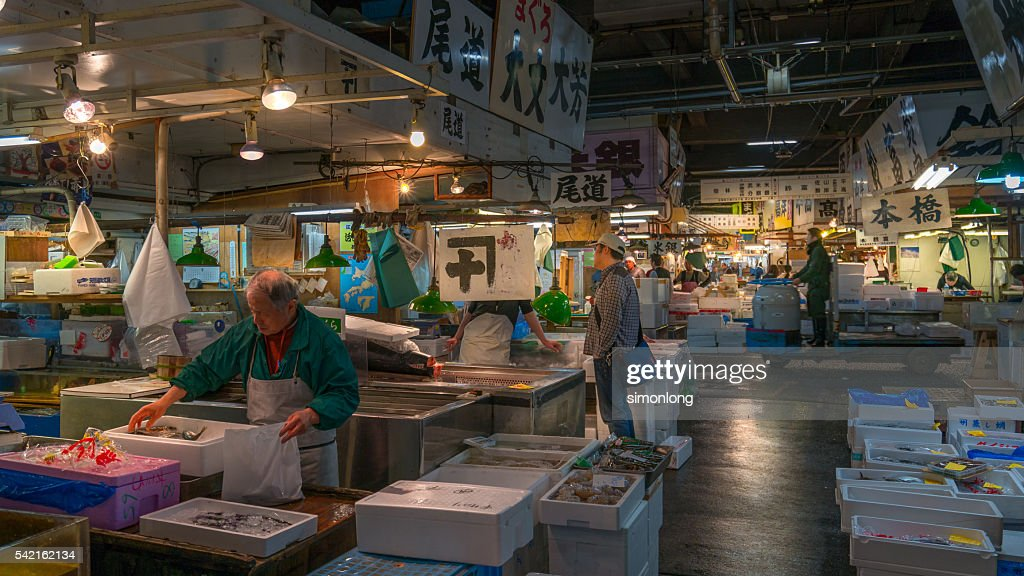 Tsukiji Fish Market In Tokyo Stock Photo Getty Images