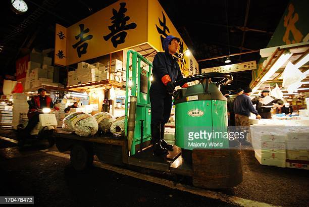 Tsukiji fish market is one of the biggest wholesale fish and seafood markets in the world The fish price is mainly decided by auction There are more...