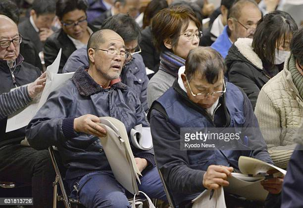 Tsukiji fish market officials attend a meeting on Jan 14 2017 of a panel of experts formed by the Tokyo metropolitan government to deal with soil...