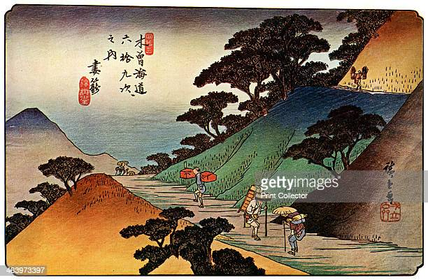 'Tsumagome' 1830s No 43 of the series of 'Views of the Kisokaido' A print from The Colour Prints of Hiroshige by Edward F Strange by Cassell and...