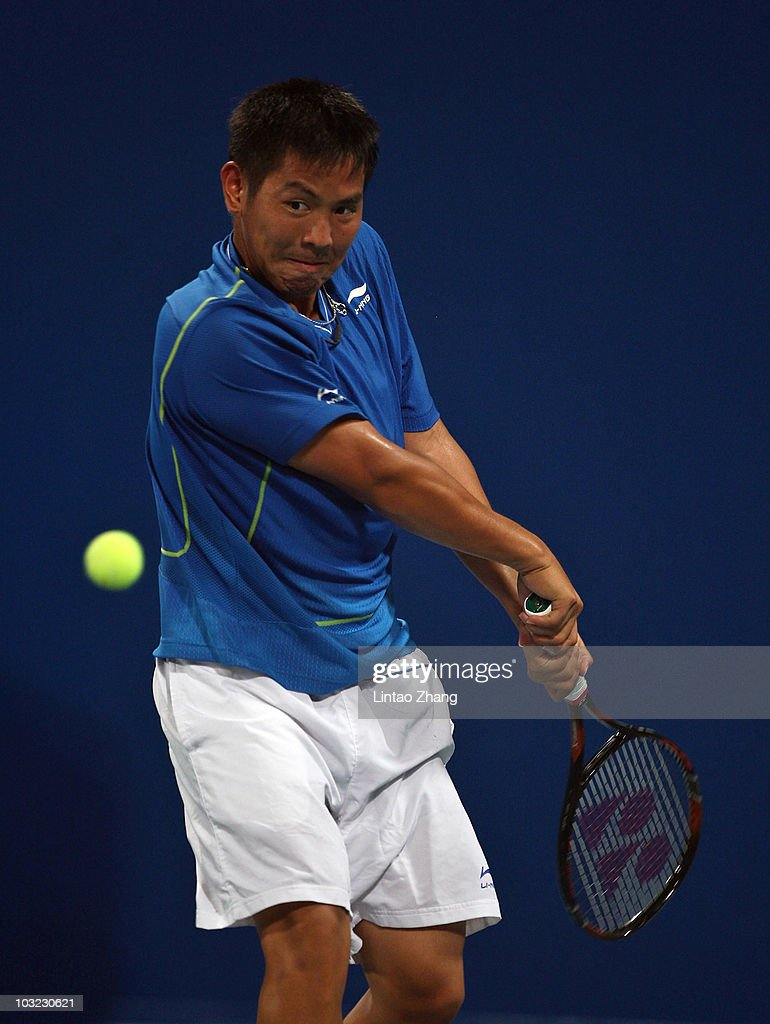 2010 Beijing International Challenger - China Open Series