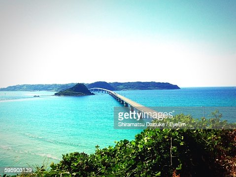 Tsunoshima Ohashi Bridge Over Sea Against Sky