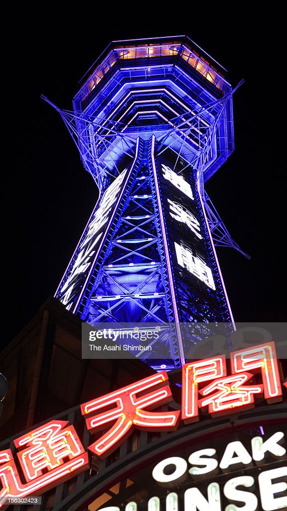 Tsutenkaku Tower is illuminated in purple to promote Interpersonal violence and abuse awareness and prevention on November 12, 2012 in Osaka, Japan.
