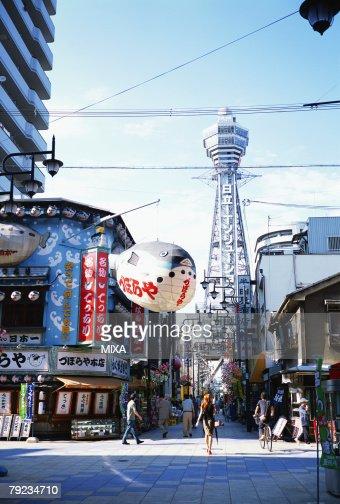 Tsutenkaku Tower, Osaka, Japan : Stock Photo