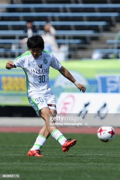 Tsuyoshi Shimamura of Shonan Bellmare in action during the JLeague J2 match between Kamatamare Sanuki and Shonan Bellmare at Pikara Stadium on April...