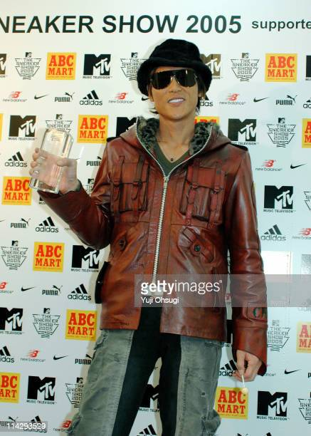 Tsuyoshi Shinjo Best Style in Sneakers during MTV's 'The Sneaker Show 2005' Supported by ABCMart Press Room at Velfarre in Tokyo Japan