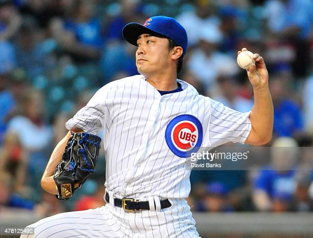 Tsuyoshi Wada of the Chicago Cubs pitches against the Los Angeles Dodgers during the first inning on June 22 2015 at Wrigley Field in Chicago Illinois