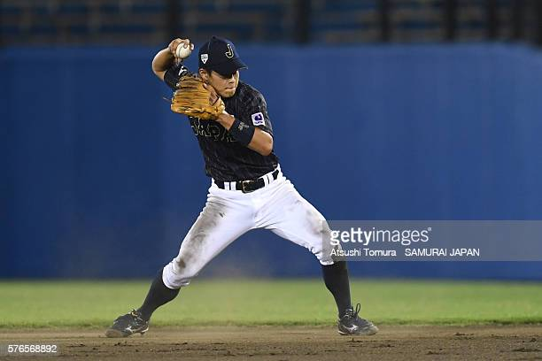 Tsuyoshi Yamasaki of Japan in action in the bottom half of the 3rd inning on the day 4 match between USA and Japan during the 40th USAJapan...