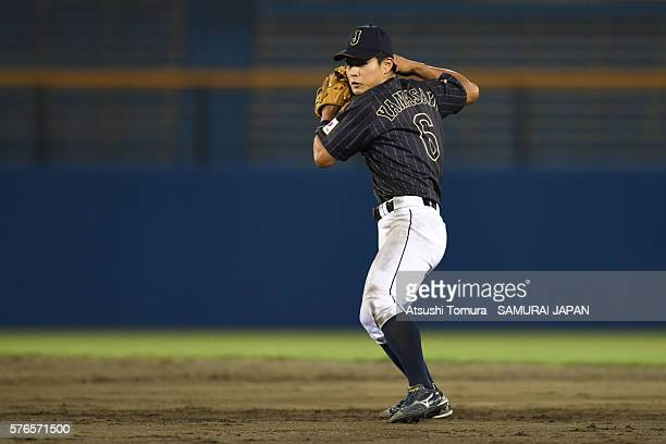 Tsuyoshi Yamasaki of Japan in action in the bottom half of the 6th inning on the day 4 match between USA and Japan during the 40th USAJapan...