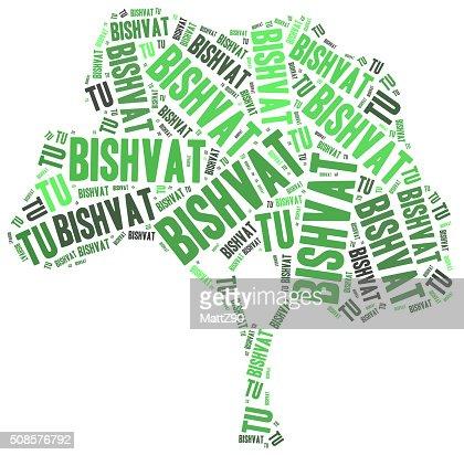 Tu Bishvat. Jewish holiday of trees. : Stock Photo