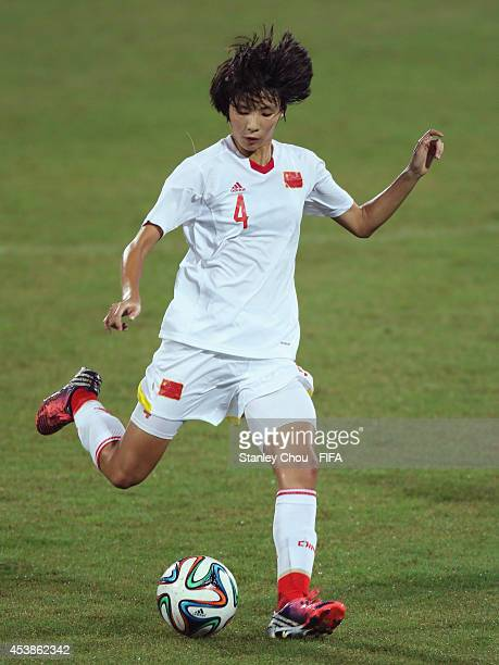 Tu Linli of China in action during the 2014 FIFA Girls Summer Youth Olympic Football Tournament Preliminary Round Group B match between Namibia and...