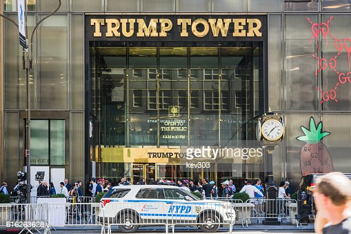 Tump Tower on Fifth Avenue, New York - Stock image : Stock Photo